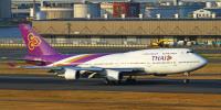 ニュース画像:タイ国際航空、運輸安全委員会の調査に全面協力 対地接近警報の作動で