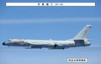 ニュース画像:中国軍機、4月18日と19日に宮古海峡を飛行 東シナ海から太平洋へ