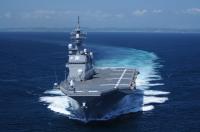 ニュース画像:岩国フレンドシップディの前日に護衛艦「いせ」を一般公開