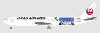 ニュース画像:JAL、大河ドラマ「西郷どん」の特別塗装機が就航