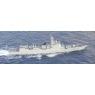 ニュース画像 3枚目:ルーヤンⅡ級ミサイル駆逐艦