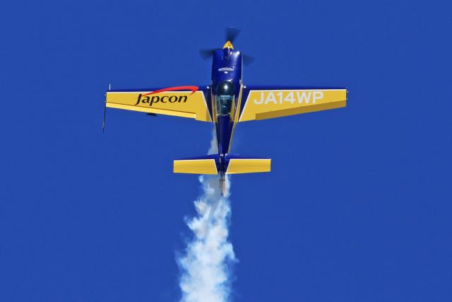 ニュース画像 1枚目:ウイスキーパパ曲技飛行チーム