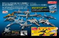 ニュース画像 2枚目:戦闘機コレクション