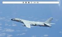ニュース画像:中国H-6爆撃機など、4月26日に宮古海峡を飛行 空自戦闘機が対応