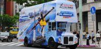 ニュース画像:レッドブル・エアレース千葉、ロンドンバスが5月1日から都内を周遊