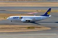 ニュース画像:スカイマーク、鹿児島/奄美線に接続できる乗継運賃 3,000円で設定