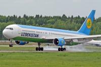 ニュース画像:ウズベキスタン航空、9月と10月に成田/サマルカンド間でチャーター便