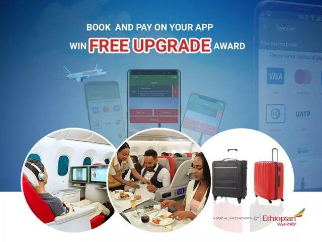 ニュース画像 1枚目:エチオピア航空 アプリ予約でキャンペーン