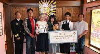 ニュース画像:大湊海自カレー、提供店舗で再認定審査会 2万食達成セレモニーも開催