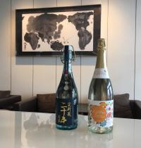 ニュース画像 1枚目:瑞泉酒造の「ZUISEN LEGARE」、久米仙の「甕貯蔵古酒20年」
