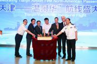 ニュース画像:海南航空、深圳/天津/バンクーバー線に就航 787で週2便
