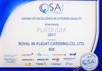 ニュース画像:ロイヤルインフライトケイタリング、3度目の機内食会社世界第1位を獲得