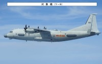 ニュース画像 1枚目:中国Y-9情報収集機
