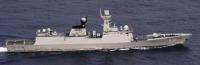 ニュース画像 1枚目:ジャンカイⅡ級フリゲート 「548」