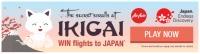 ニュース画像 1枚目:IKIGAI