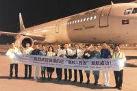 ニュース画像:ランメイ・エアラインズ、シェムリアップ/西安線に就航 A321で週2便
