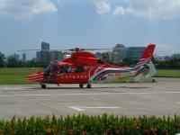 ニュース画像:エアバス・ヘリコプターズ、台湾の空中勤務総隊とメンテナンス契約を締結