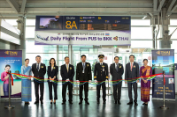 ニュース画像:タイ国際航空、バンコク/釜山線を増便 週6便からデイリー運航に