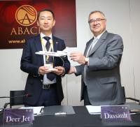 ニュース画像:ダッソー・アビエーション、金鹿航空の北京拠点を認定整備場として契約