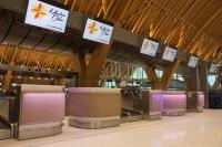 ニュース画像:セブパシフィック航空、7月1日から国際線を第2ターミナルに移転