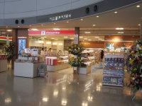 ニュース画像:新潟空港のエアリウム・プラザ、ヤマザキショップへリニューアル