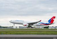 ニュース画像:ネパール航空、初のA330-200を受領 ハイフライがリース