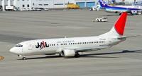 ニュース画像:日本トランスオーシャン航空、「JA8992」を抹消 元JEXの737-400