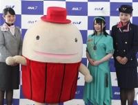 ニュース画像:名古屋/女満別線就航25周年、網走市が名古屋港水族館に流氷を贈呈