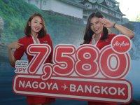 ニュース画像 1枚目:タイ・エアアジアX、名古屋/バンコク線に就航
