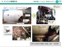 ニュース画像 1枚目:HL7534の左エンジン
