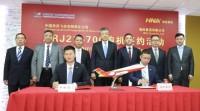 ニュース画像:海南航空グループ、ウルムチエア向けにARJ21を20機購入