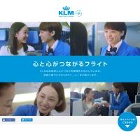 ニュース画像:KLM、オランダ旅行が当たるSNSキャンペーン 9月17日まで