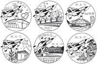 ニュース画像:東松島市の郵便局6局、風景印の消印デザインをブルーインパルスに変更