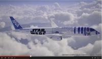 ニュース画像:ANA、「STAR WARSプロジェクト」始動 秋に「R2-D2」特別塗装機