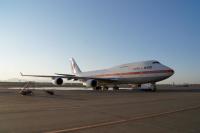 ニュース画像:政府専用機、首相の長崎平和祈念式典の出席で運航 8月8日と9日