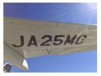 ニュース画像 1枚目:スターフライヤー JA25MC