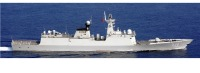 ニュース画像 1枚目:確認された中国海軍ジャンカイⅡ級フリゲート「539」