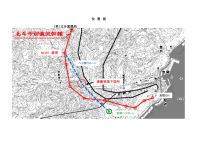 ニュース画像:中日本航空、北海道電力の架線工事で荷物落下 重大インシデントに