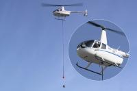 ニュース画像:ロビンソン・ヘリコプター、R66のカーゴフック FAAが設置を承認
