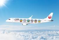ニュース画像:ジェイ・エア、9月から特別塗装機「JALしまじろうジェット」を運航