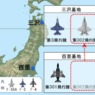 ニュース画像 2枚目:2018年度の戦闘機部隊の体制移行
