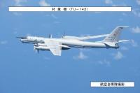 ニュース画像 1枚目:ロシア海軍 Tu-142MZ対潜哨戒機
