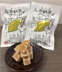 ニュース画像:日本エアコミューター、機内で「安納芋グラッセ」を販売 10月末まで