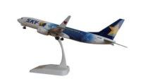 ニュース画像 1枚目:「星空ジェット」モデルプレーン