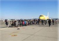 ニュース画像:名古屋空港「空の日」フェスタ2018、エプロン開放なども 11月開催