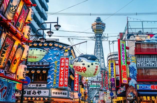ニュース画像 3枚目:大阪 イメージ