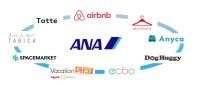 ニュース画像:ANA、シェアリングサービスを集めたサイト開設 予約でマイルたまる