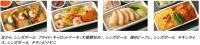 ニュース画像:シンガポール航空、エコノミークラス機内食に10月から新メニュー登場