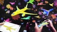 ニュース画像:セントレアのFLIGHT OF DREMAS、チームラボの体験型コンテンツ常設