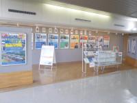 ニュース画像:庄内空港、10月31日まで「東北公益文科大学パネル展」を開催